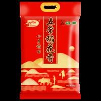 十月稻田五常稻花香米5kg