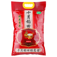 十月稻田稻花香5kg